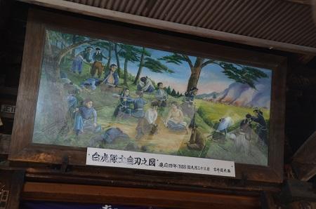 20181029宇賀神堂  飯盛山28