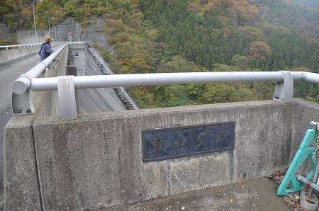 20181029東山ダム05