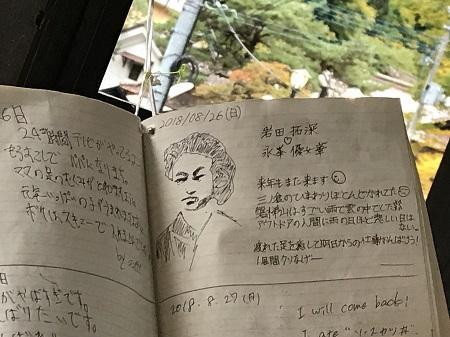 20181029東山温泉 足湯処11