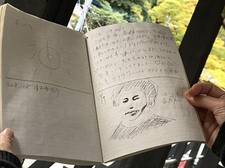 20181029東山温泉 足湯処10