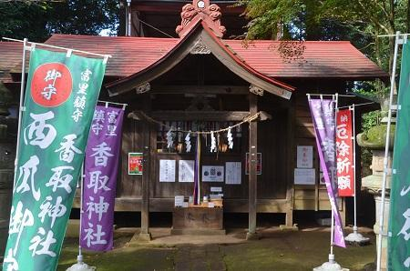 20181105富里香取神社06