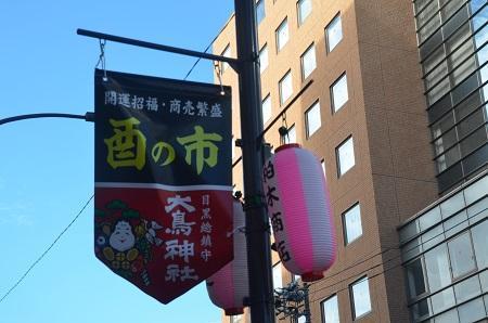 20181101目黒大鳥神社01