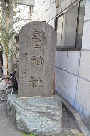 20181101大森凰鷲神社01