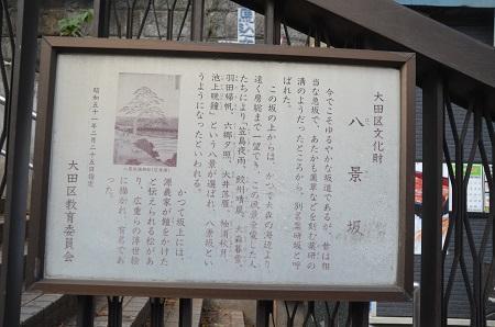 20181101八景天祖神01