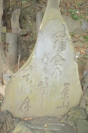 20181101八景天祖神16