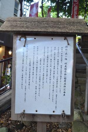 20181101八景天祖神15