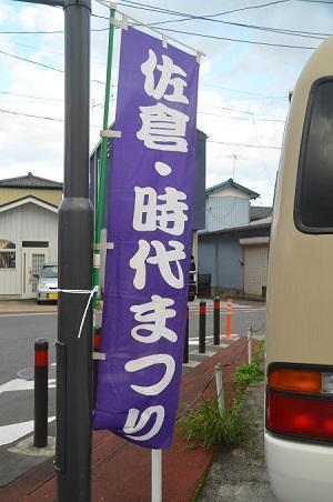20181105海隣寺坂04
