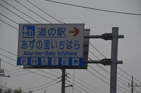 20181109道の駅01