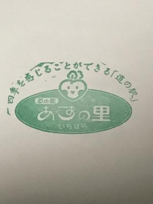 20181109道の駅34