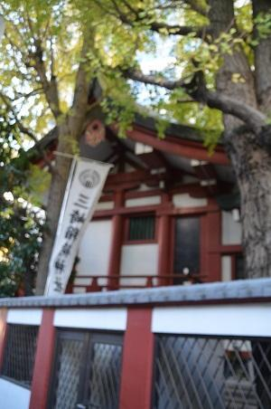 20181115三崎稲荷神社11