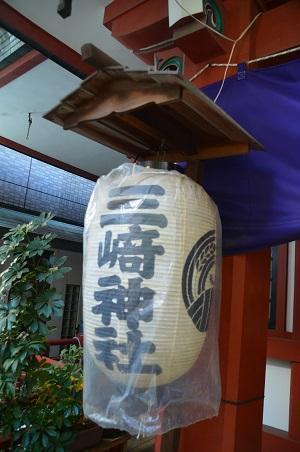 20181115三崎稲荷神社09