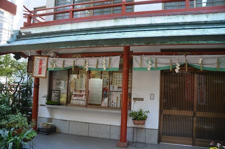 20181115三崎稲荷神社17