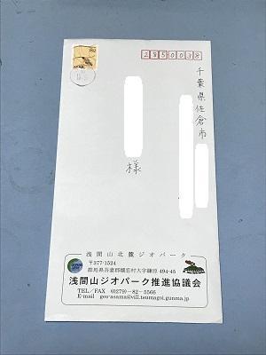 20181118ジオカード01