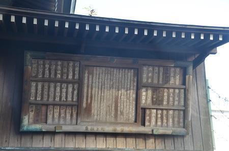 20181115柳森神社08