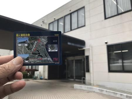 20181119霞ケ浦導水路03