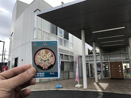 20181124マンホールカード05
