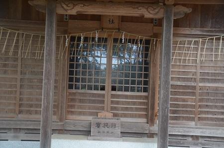 20181124新治神社05