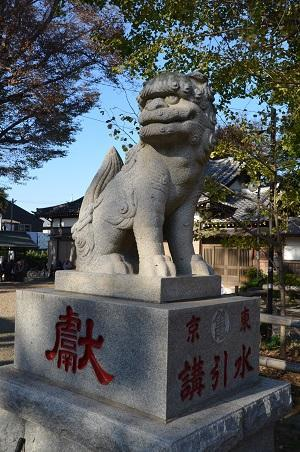 20181125印内八坂神社06