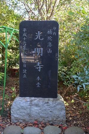 20181125印内八坂神社26