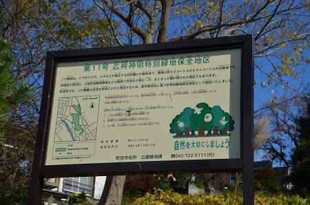 20181208神明社03