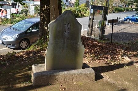 20181208飯守神社14