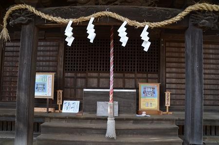 20181208野津田神社09