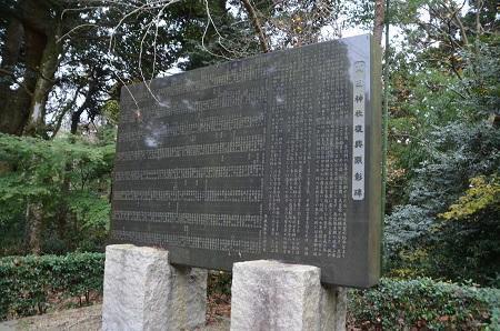 20181211高田神社24