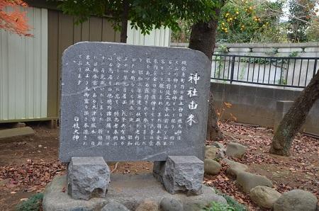 20181208日枝神社13