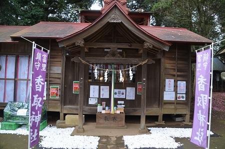 20181211富里香取神社05