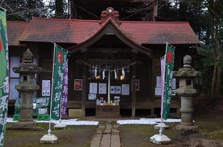 20181211富里香取神社04