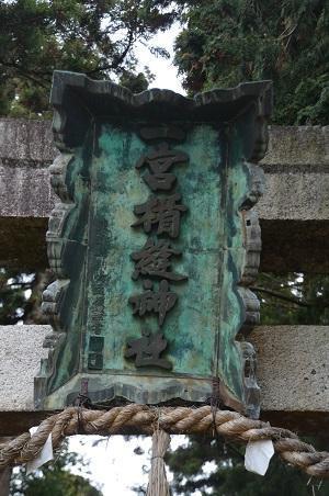 20181211楯縫神社03
