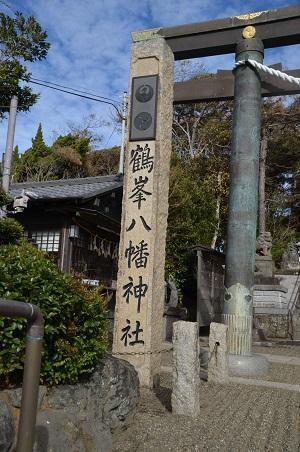 20181219鶴峰八幡神社01