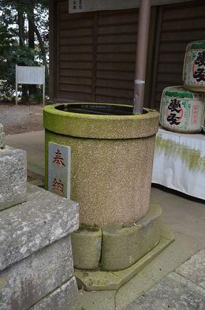 20181211素鵞熊野神社41