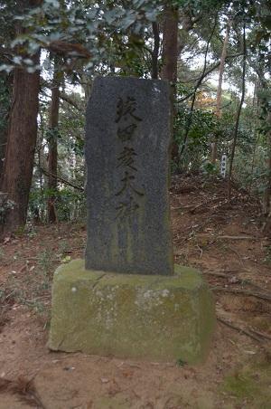 20181211素鵞熊野神社37