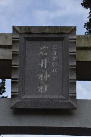 20181220岩井神社07