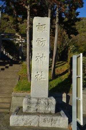 20181219諏訪神社01