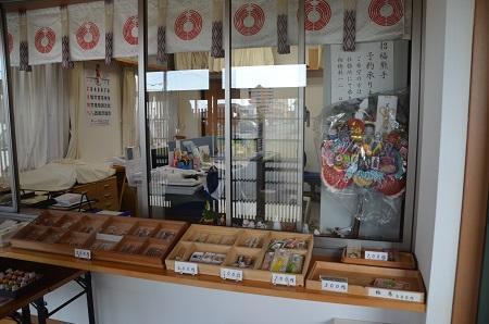 0181220天禄稲荷神社05