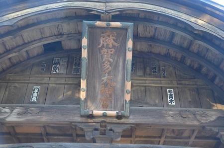 20190101麻賀多神社奥宮12