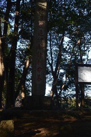 20190101麻賀多神社奥宮30