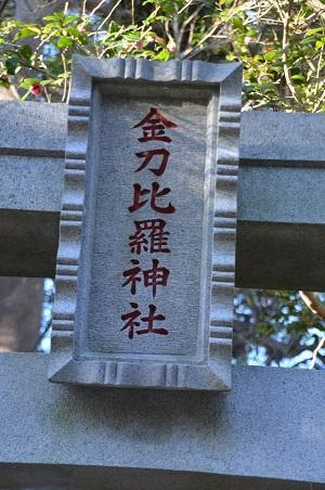 20190101麻賀多神社奥宮33