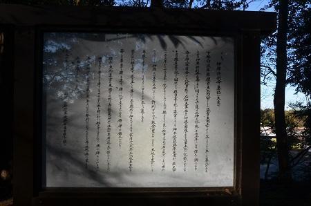 20190101麻賀多神社奥宮31