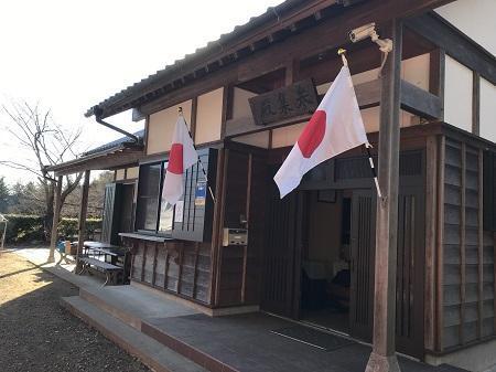 20190101麻賀多神社奥宮38