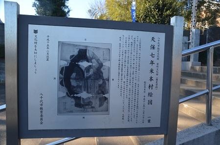 20190102米本神社23