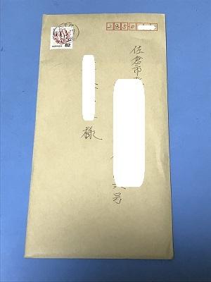 20190102米本神社25