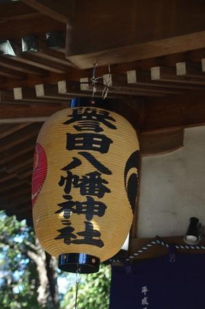 20190102誉田八幡神社17