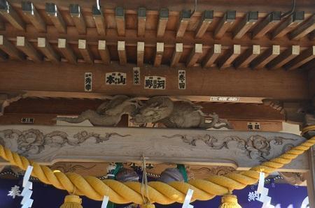20190102誉田八幡神社13