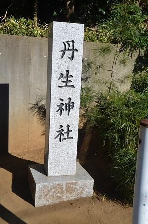 20190102丹生神社01