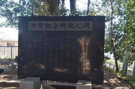20190102丹生神社25