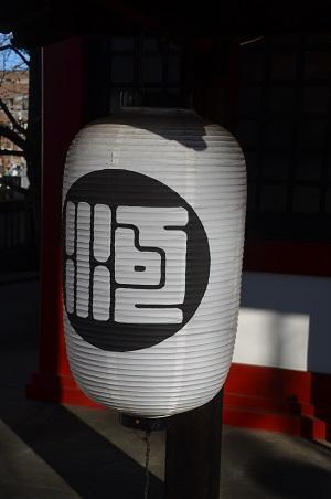 20190103河原町稲荷神社12