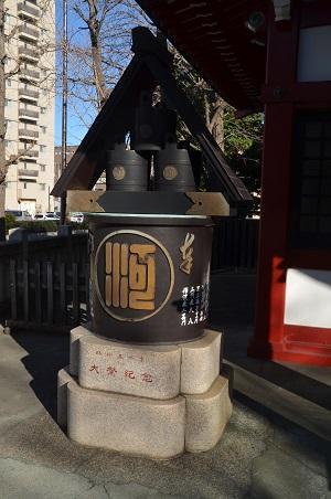 20190103河原町稲荷神社13
